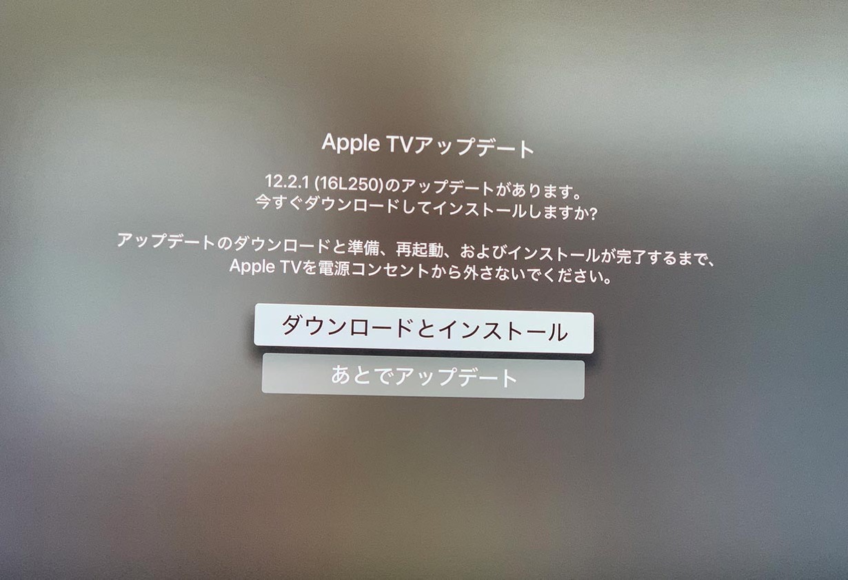 Apple、「Apple TV 4K」と「Apple TV HD」向けに「tvOS 12.3」リリース