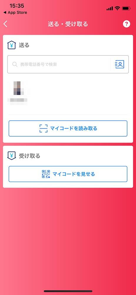 Yahooapp 03