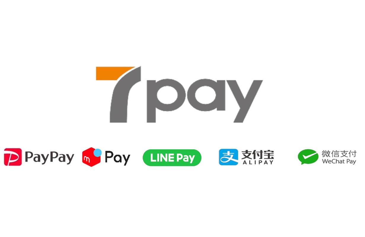 セブン-イレブン、7月1日から独自のバーコード決済サービス「7pay」の利用開始 ー PayPay、メルペイ、LINE Payも対応