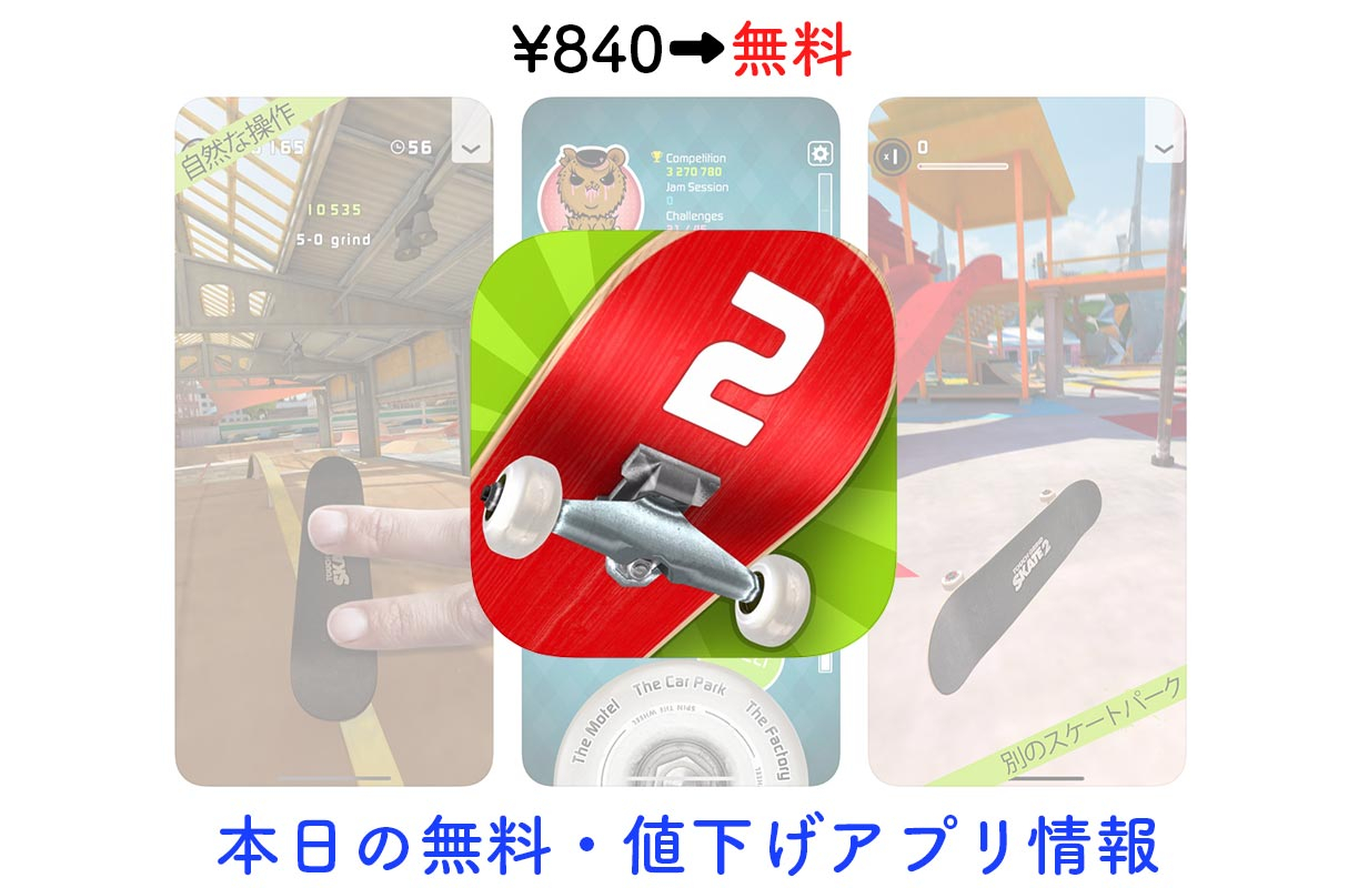 Appsale0504
