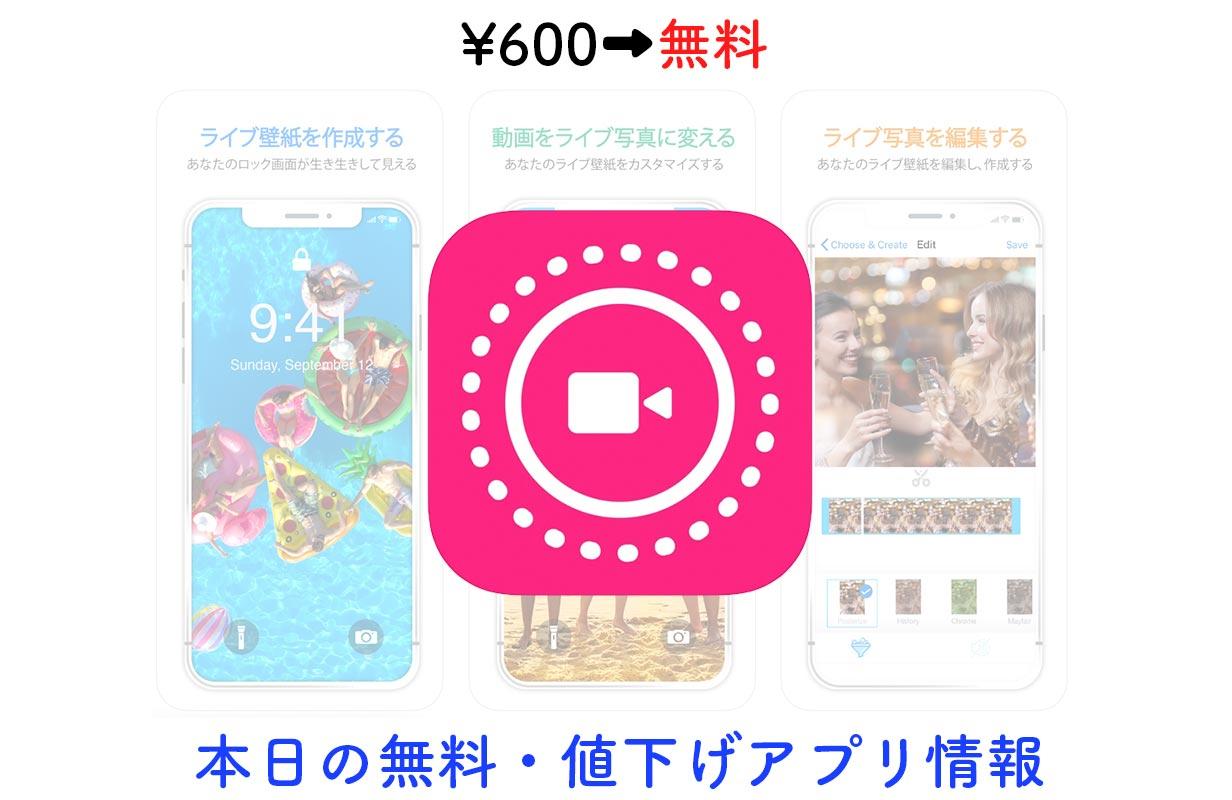 Appsale0508