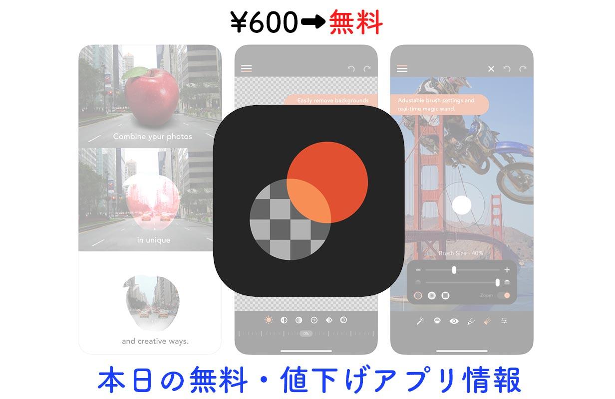 Appsale0509