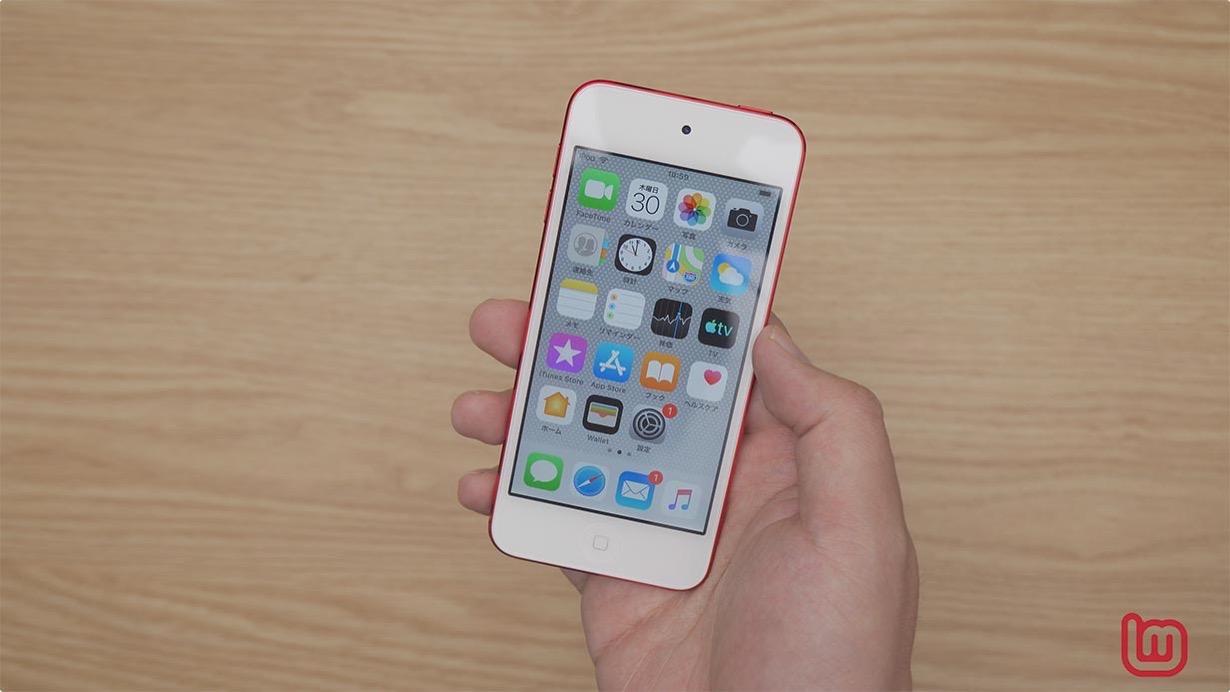 【レビュー】新型「iPod touch(第7世代)」をチェック ー Geekbench 4のスコアも