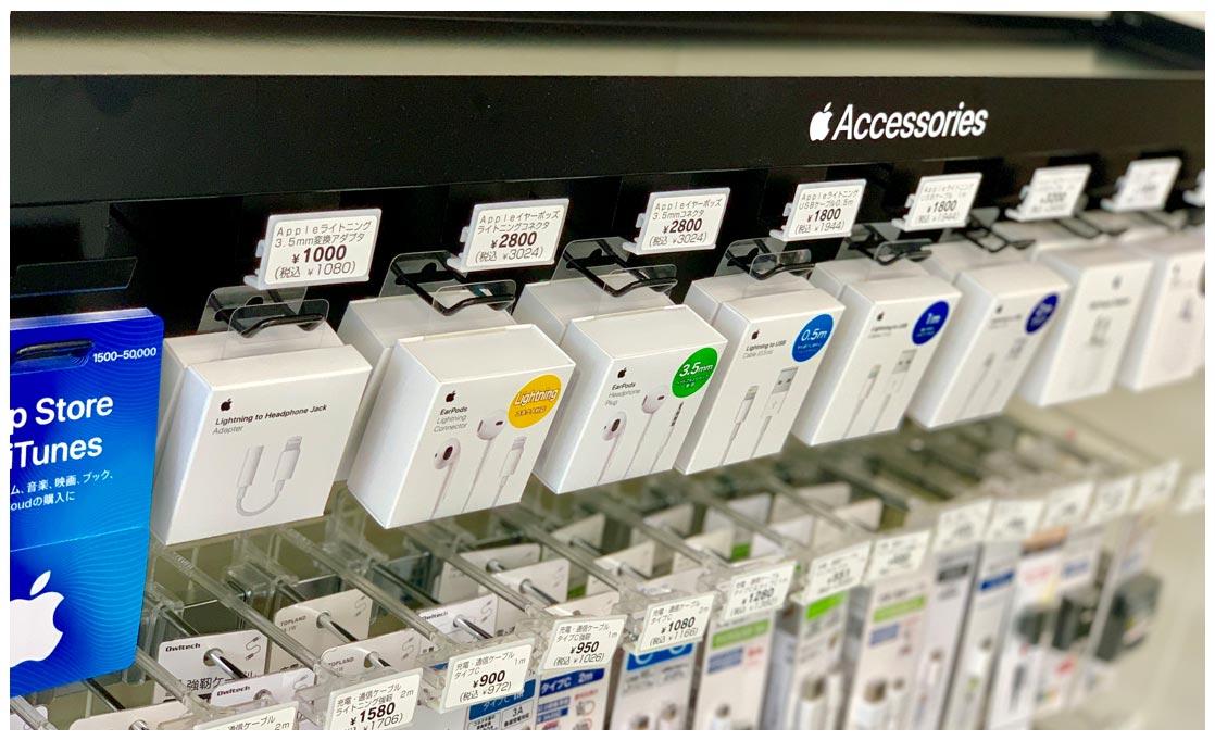 セブン-イレブン、Apple製アクセサリを5月22日から全国のセブン-イレブン店舗で販売開始