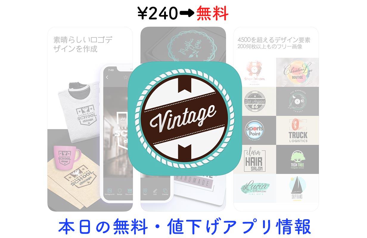 Appsale0608