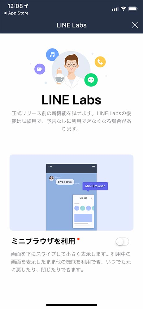 Linelabminibrowser