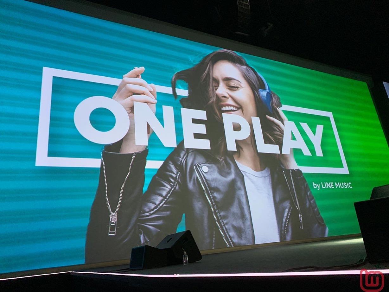 LINE MUSIC、全ての楽曲を無料で1回ずつフル再生できる独自音楽フリーミアムモデル「ONE PLAY」を発表