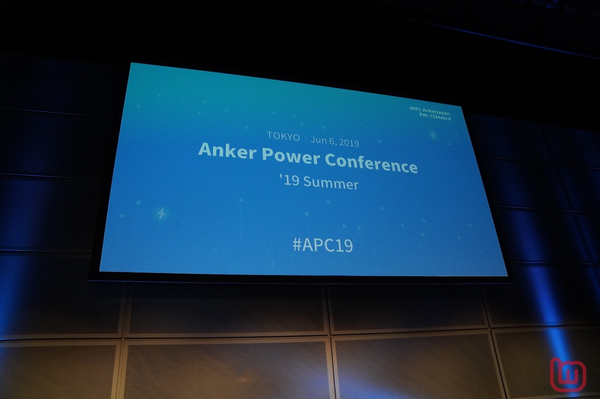 anker Power Confarence2019summer-01