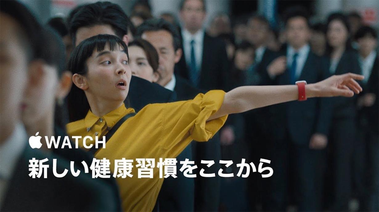 Apple Japan、日本向けの「Apple Watch Series 4」のCM「腕に導かれて」を公開