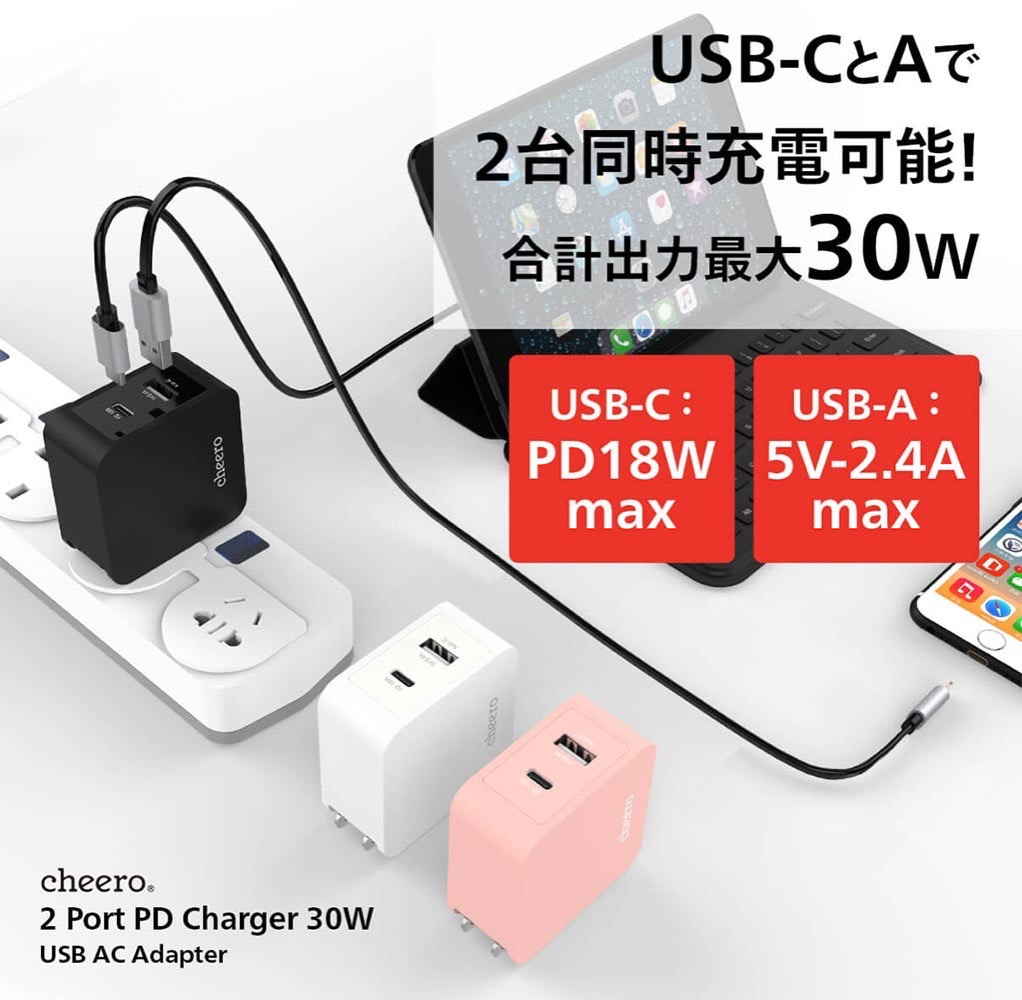 201907009 cheero2portpdcharger1