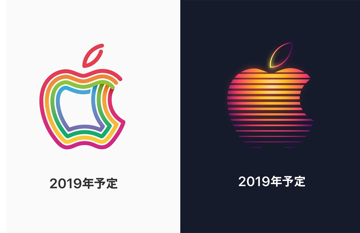 Applestore2019 01
