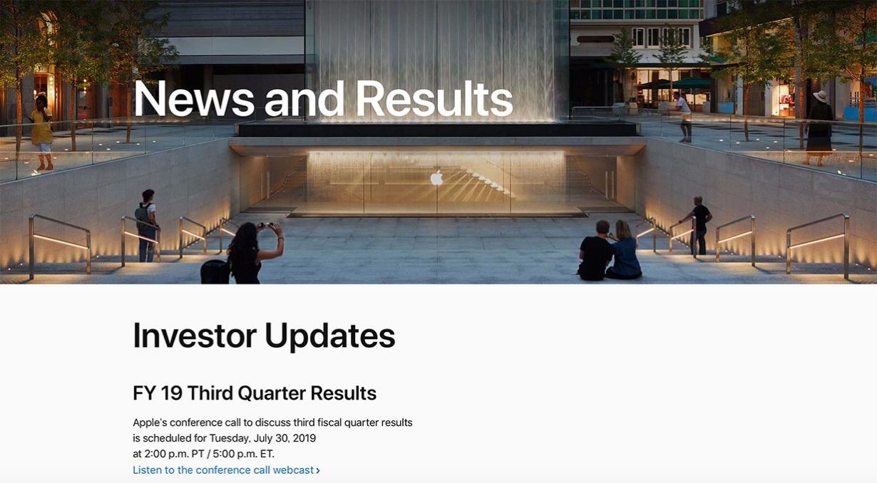Apple、7月30日に2019年第3四半期の決算を発表へ