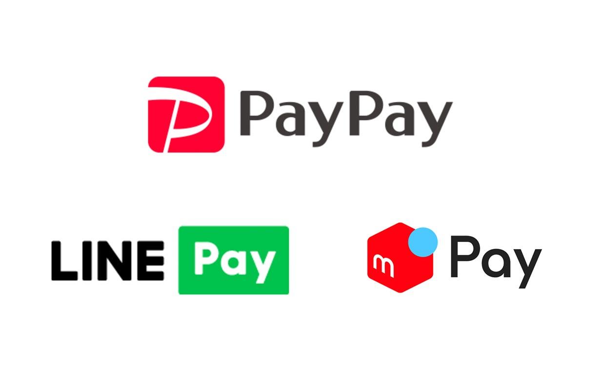 PayPay、メルペイ、LINE Pay、セブン-イレブンで3社合同の第2弾キャンペーンを実施へ ー 最大で1,500円還元