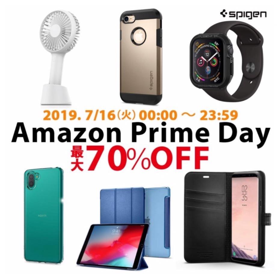 【プライムデー】Spigen、iPhoneアクセサリーなど全471商品が最大70%オフになる大特価セール開催中(7/16まで)