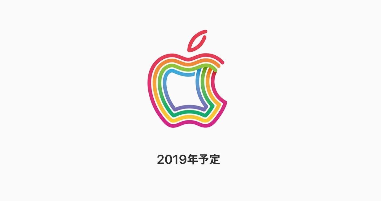 Apple Storeの新店舗は東京「丸の内」で確定