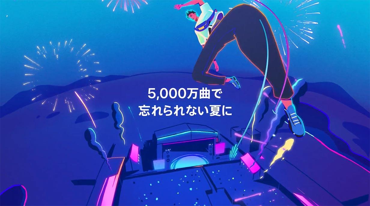 Apple Japan、Apple MusicのCM「5,000万曲で忘れられない夏に」を公開