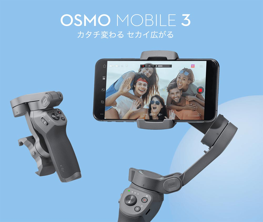 Osmomobile3
