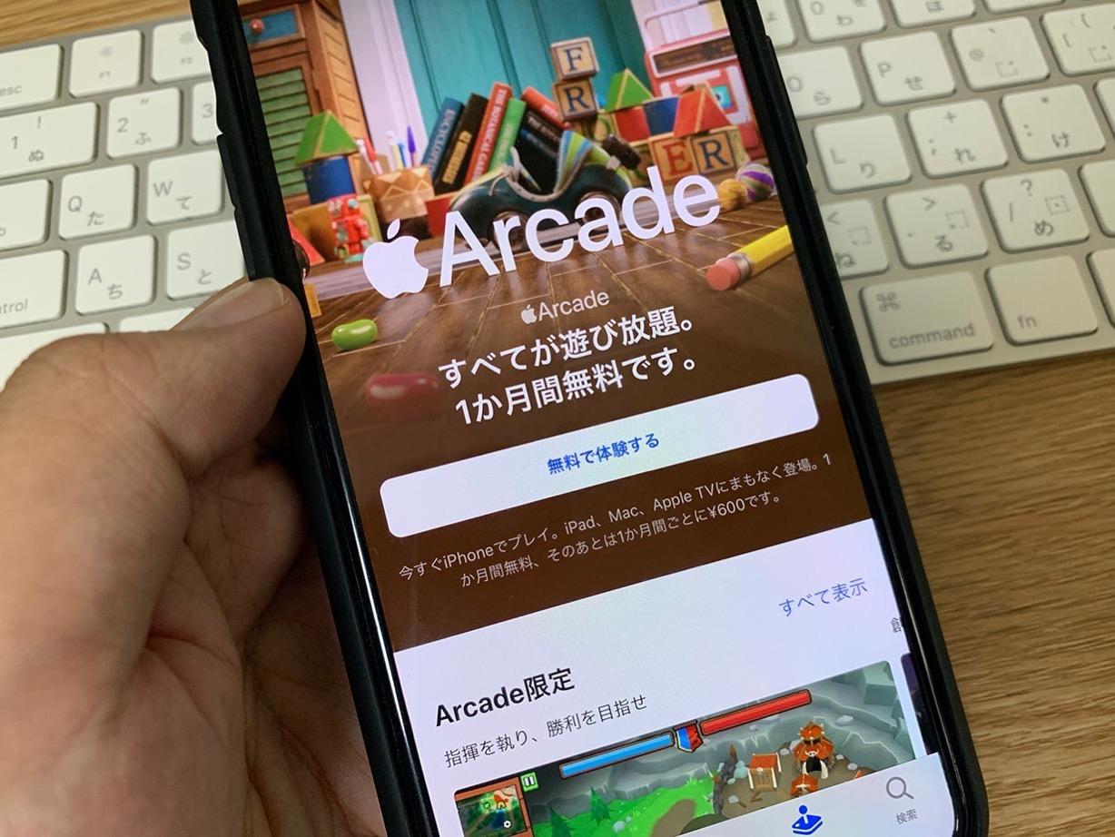 Apple、ベータユーザー向けに「Apple Arcade」の先行提供を開始