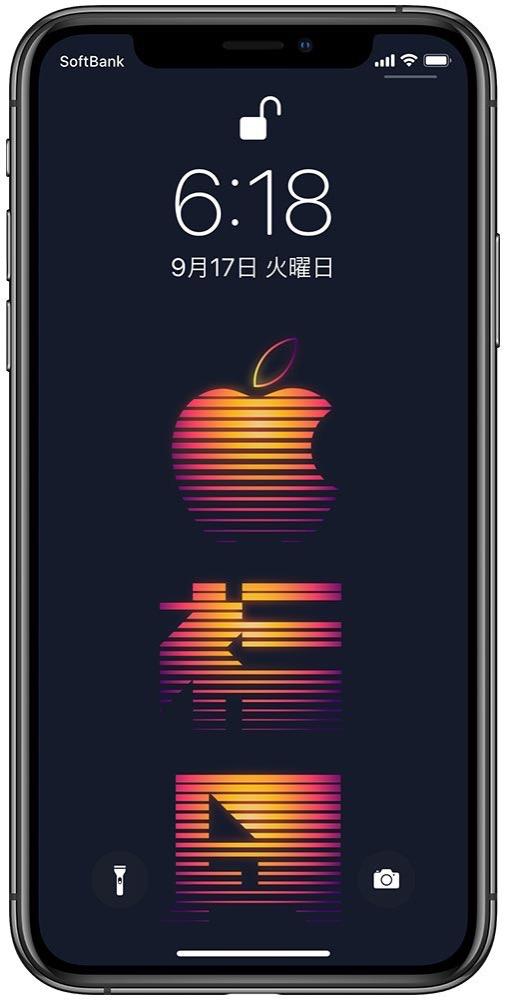 Applefukuoka1