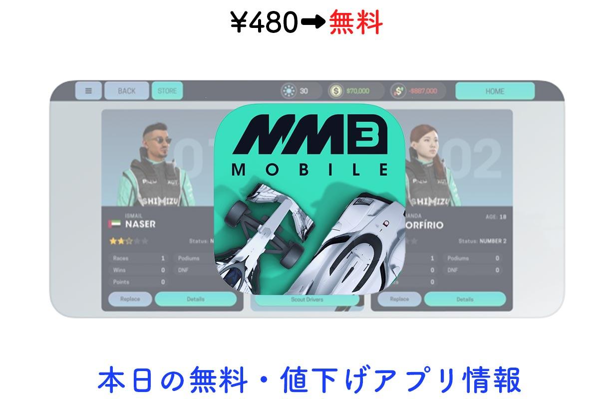 Appsale0906