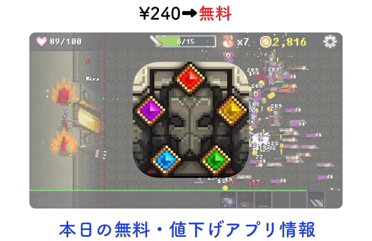 Appsale0922