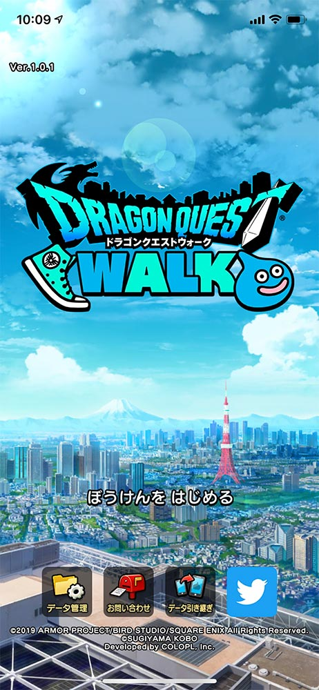 Dragonquestwalk1