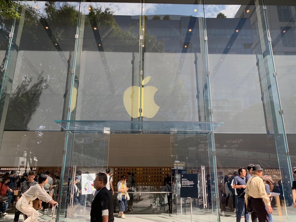 Apple 表参道シェード