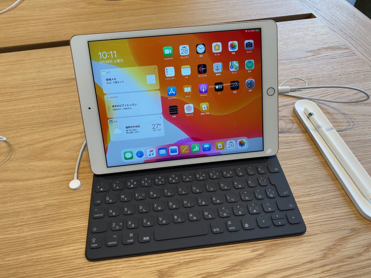 ドコモ、「iPad(第7世代)」を10月4日から販売開始