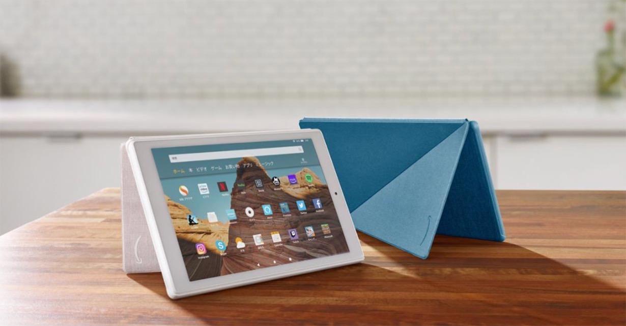Amazon、新型「Fire HD 10 タブレット」を10月30日に発売へ ー 「Fire HD 10 タブレット キッズモデル」なども発表