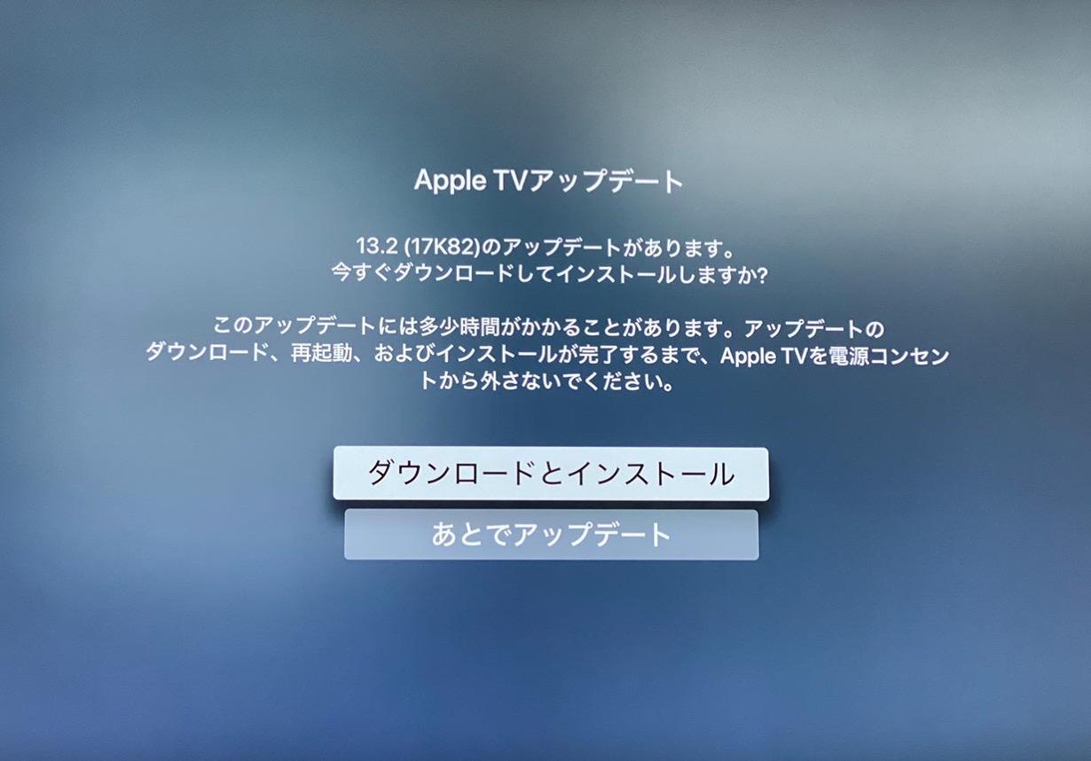 Apple、Apple TV向けにパフォーマンスと安定性が全体的に向上した「tvOS 13.2」リリース