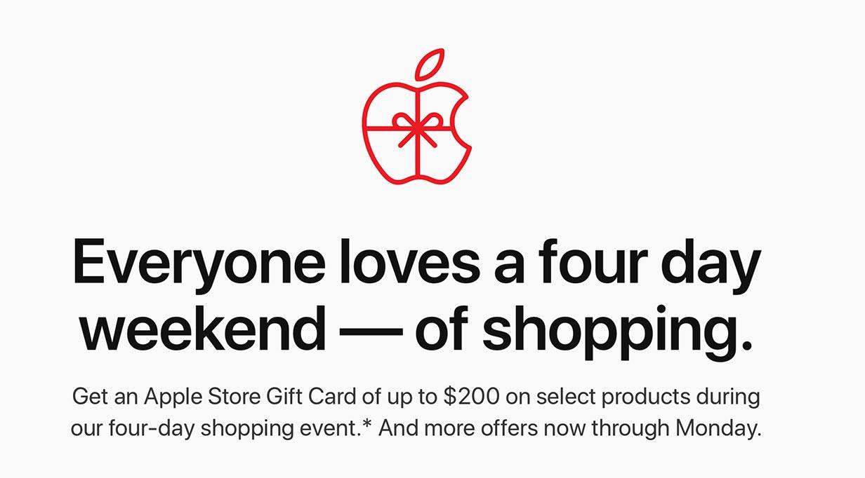 Apple、アメリカで今年も「ブラックフライデーセール」を開始 ― 購入製品に応じて最大200ドルのApple Gift Cardを提供