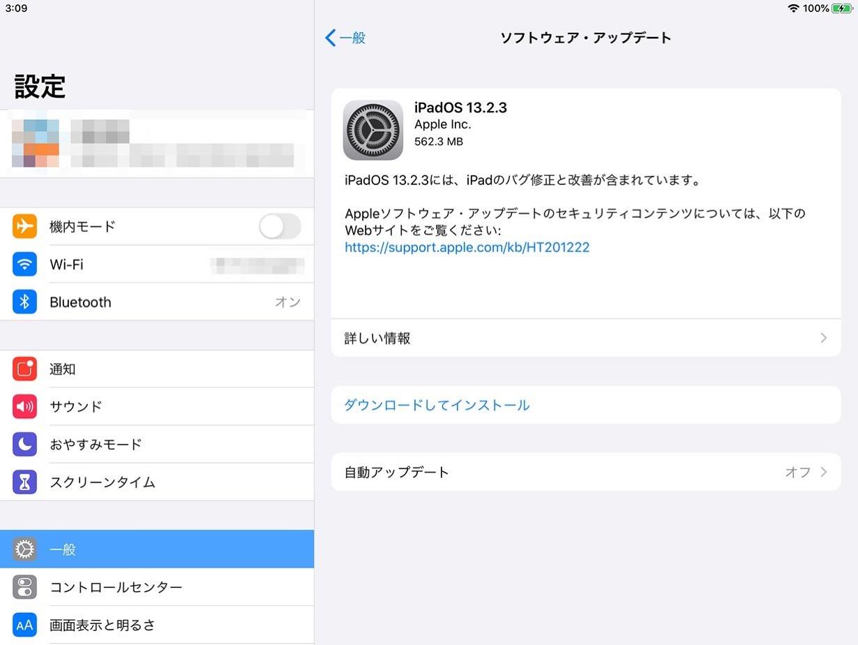 Apple、iPad向けにバグ修正と改善を含んだ「iPadOS 13.2.3」リリース