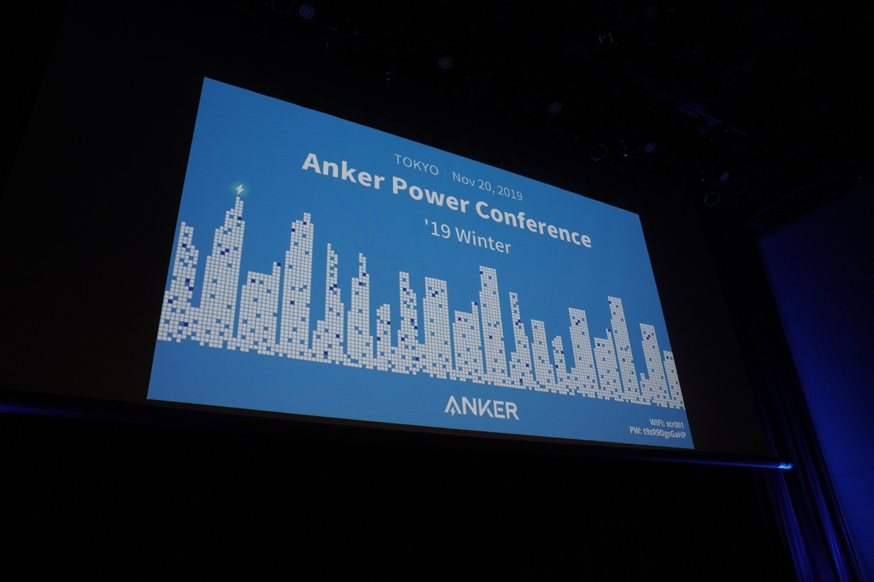 Anker Power Conference - '19 Winter-01