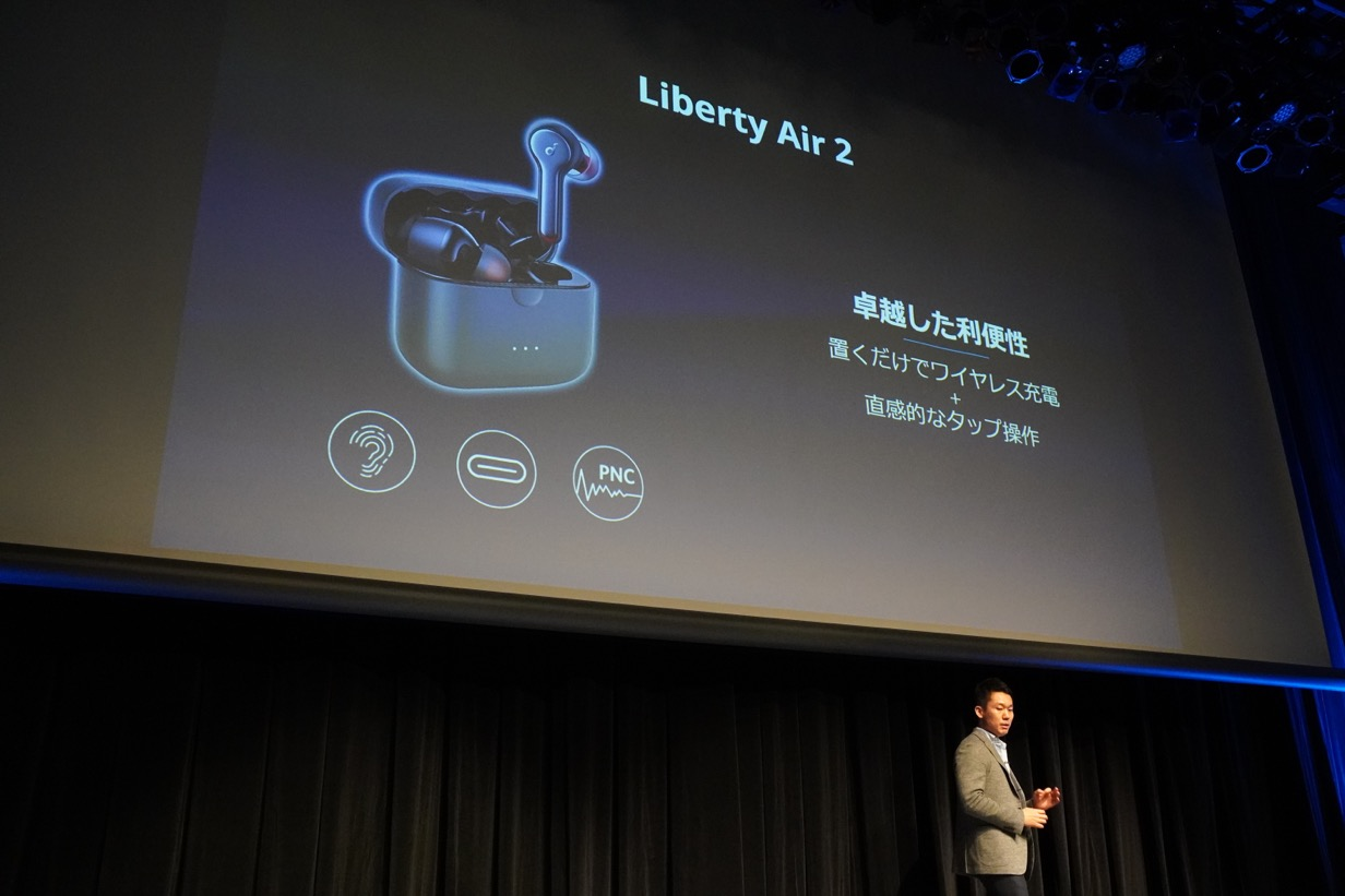 Anker Power Conference - '19 Winter-06