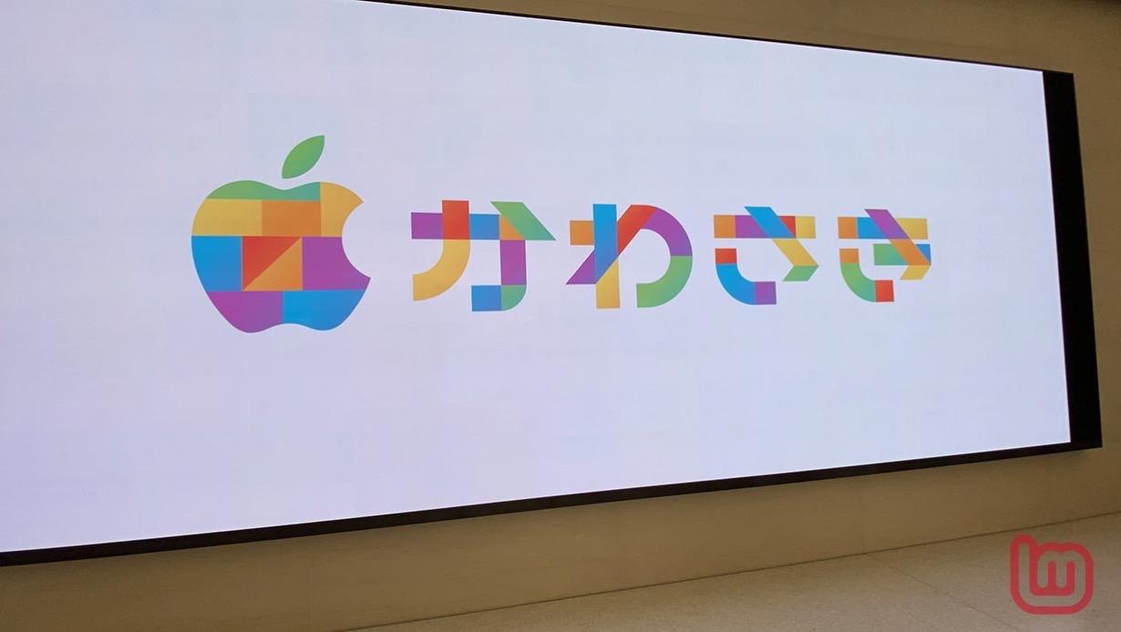 「Apple 川崎」オープンレポート ー オープン前には1,600人が並ぶ