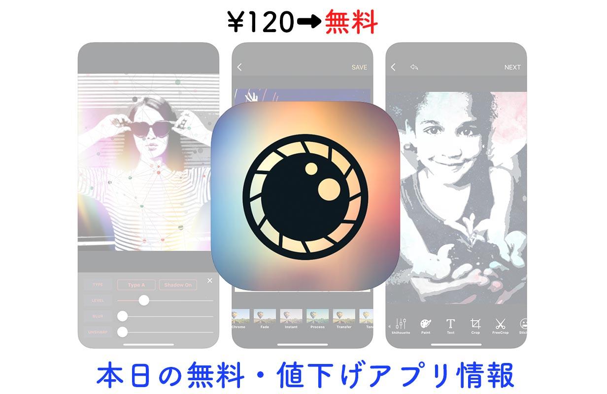 Appsale1225
