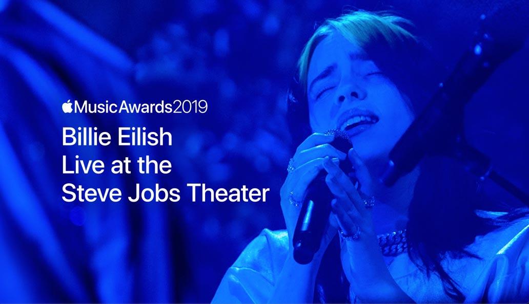 Apple Music、Steve Jobs Theaterで行われたビリー・アイリッシュのスペシャルライブのオンデマンド配信開始