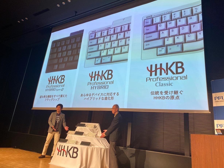 PFU、高性能コンパクトキーボード「Happy Hacking Keyboard」ラインナップを一新して販売開始