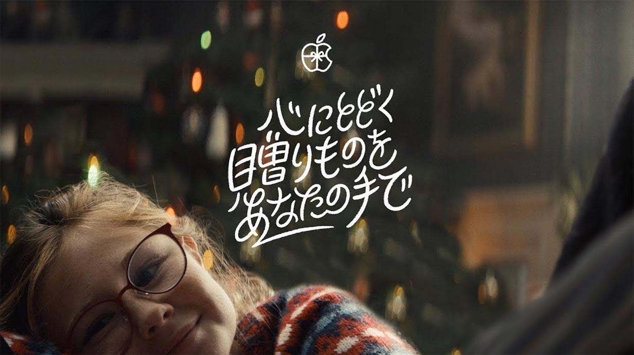 Holiday jp