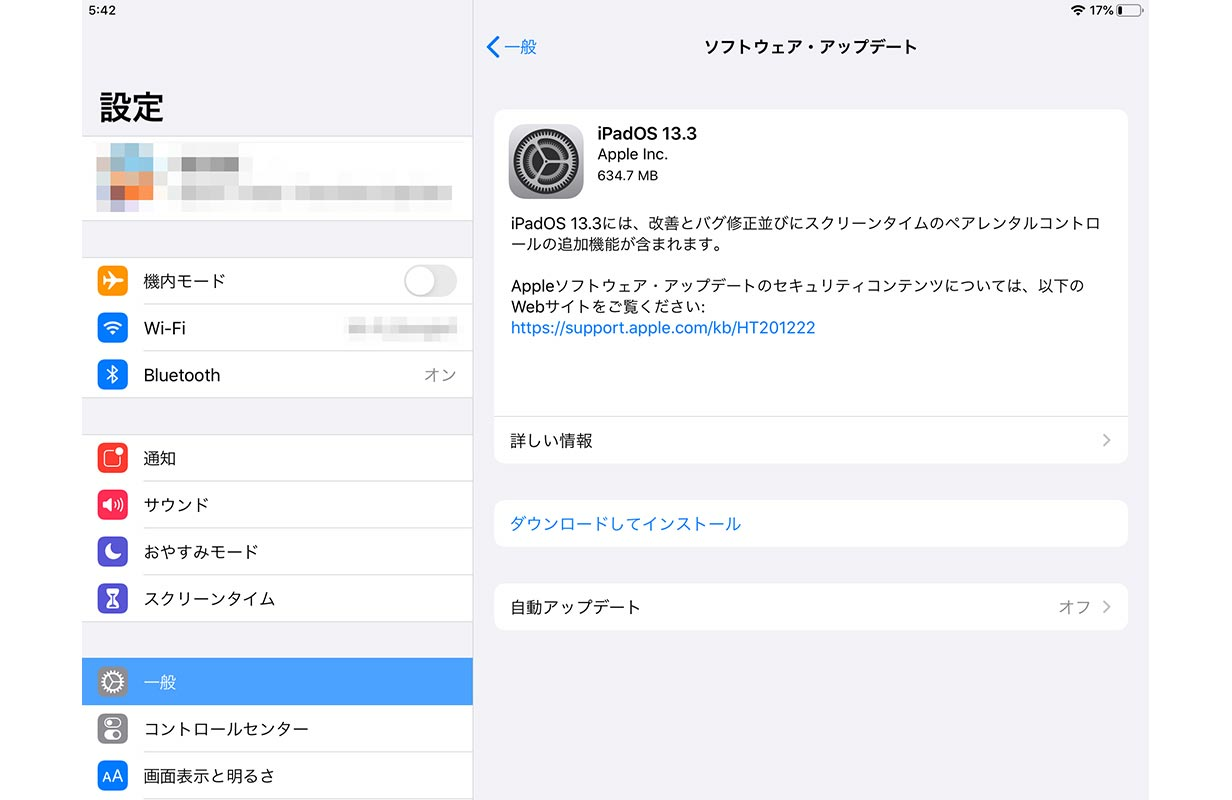 Apple、iPad向けにスクリーンタイムのペアレンタルコントロール機能などを追加した「iPadOS 13.3」リリース
