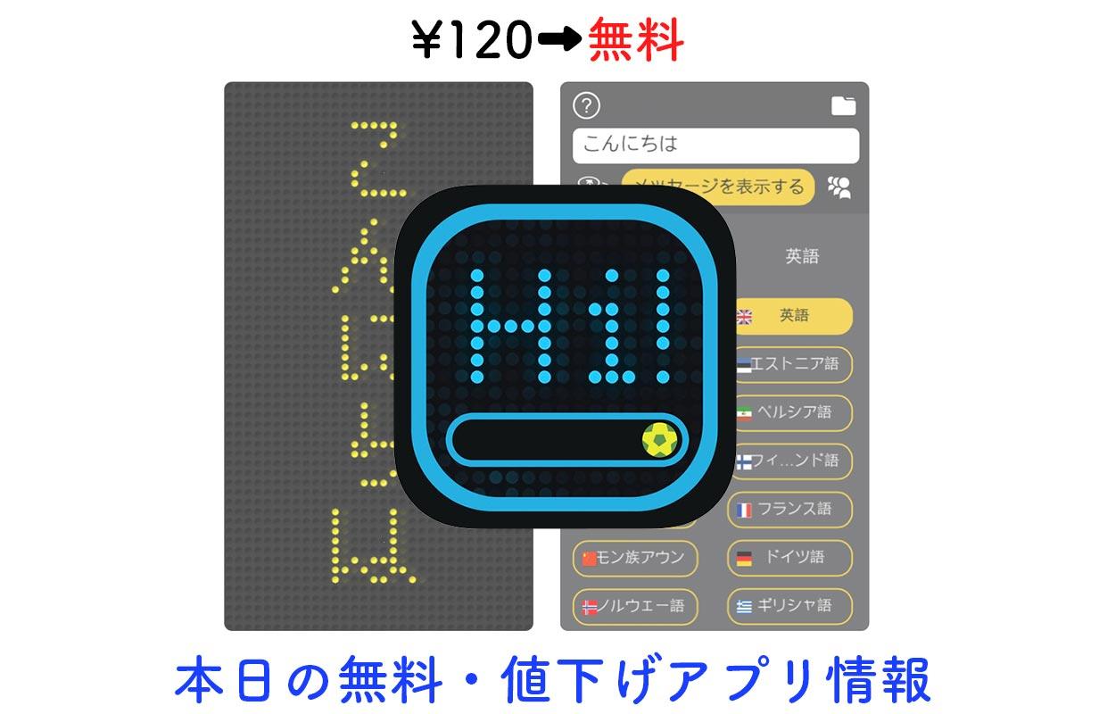 Appsale01010