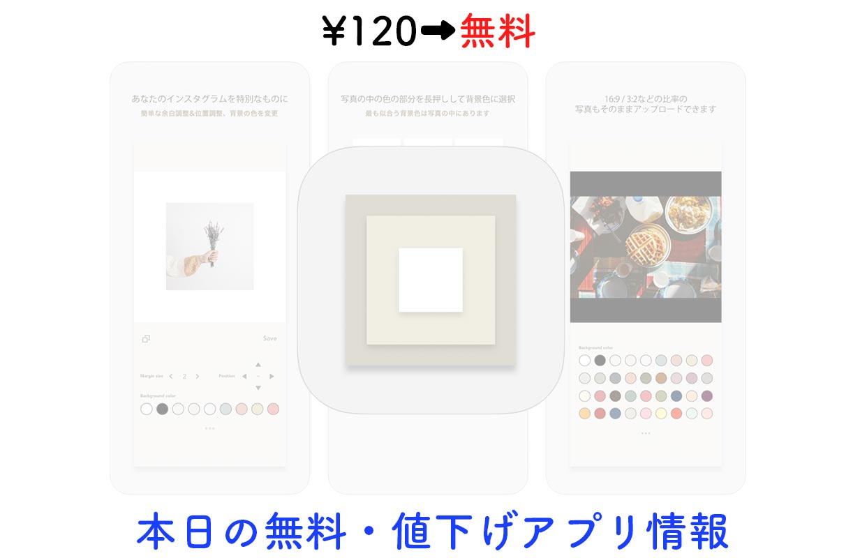 Appsale0106