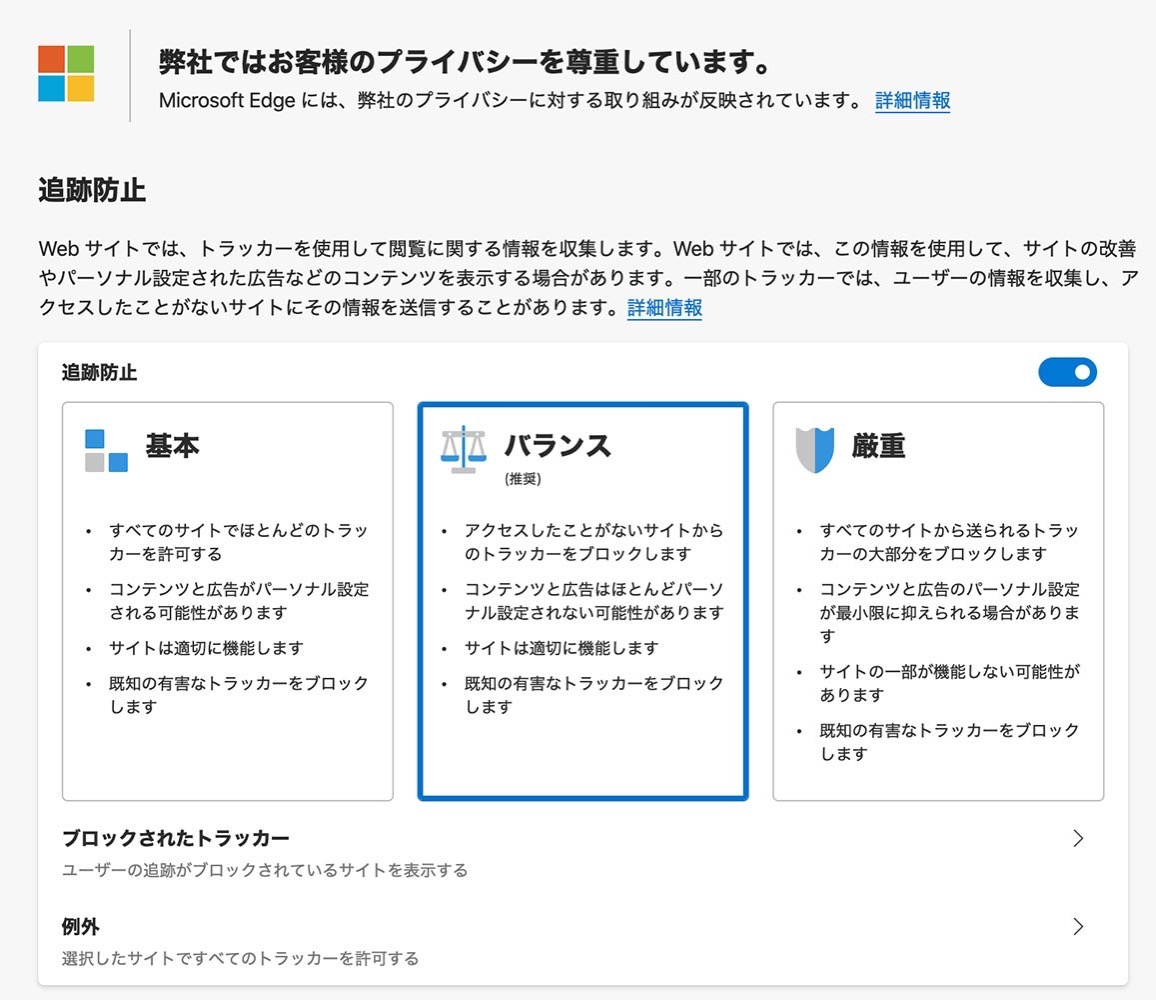 Microsoftedge1