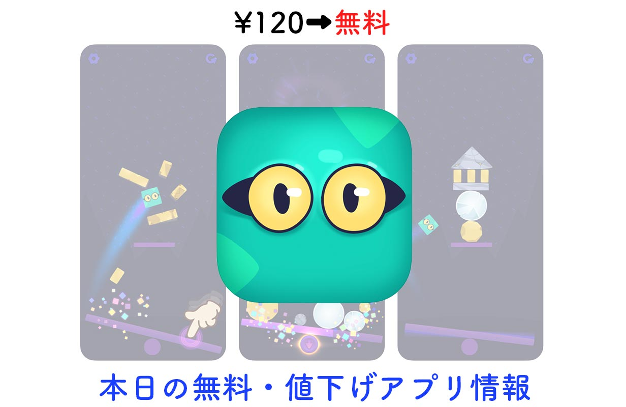 Appsale0205
