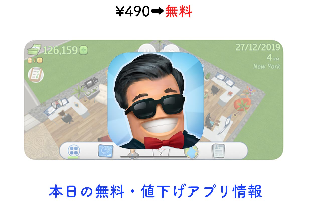 Appsale0212