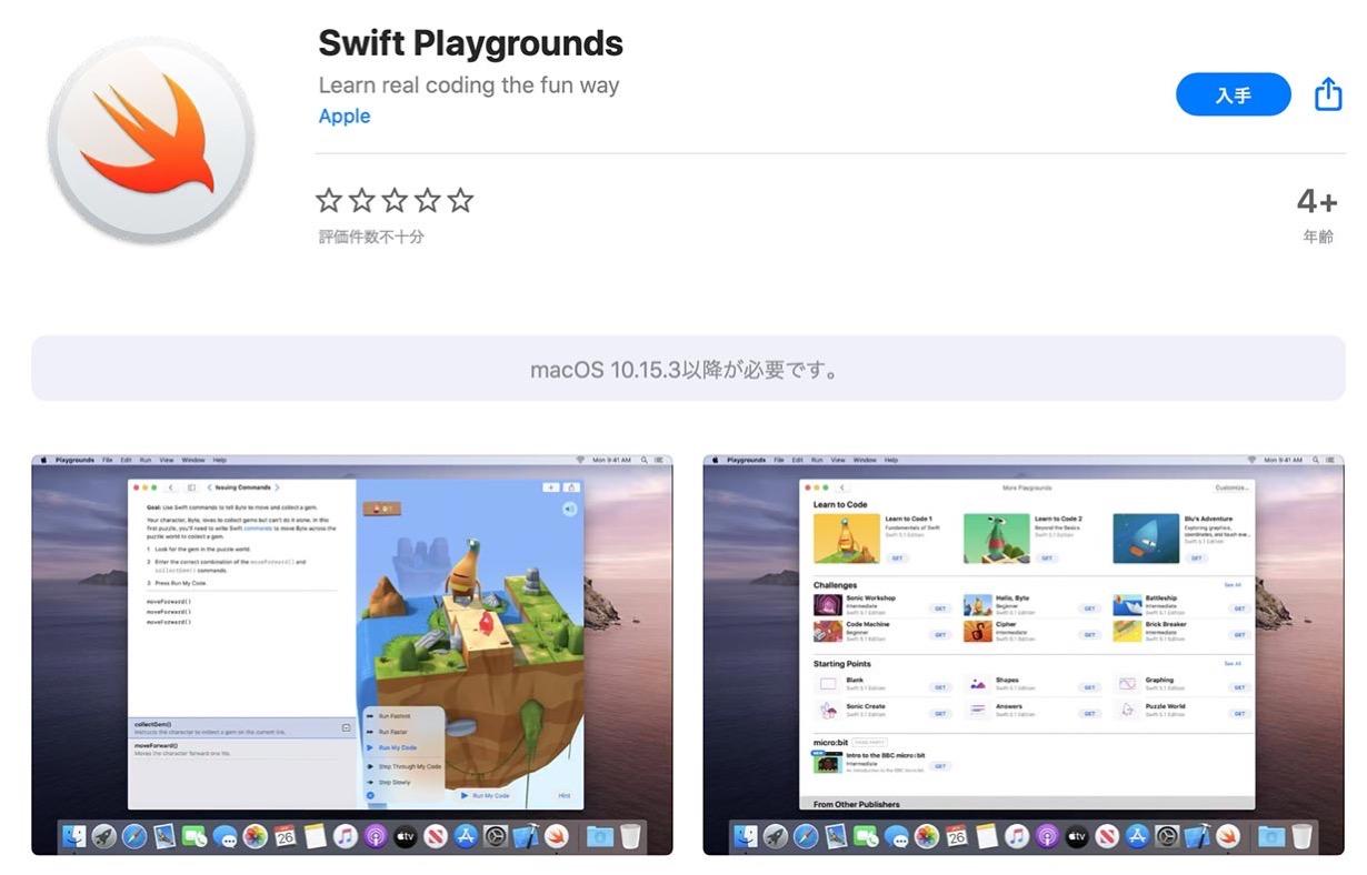 Swiftplaygroundformac
