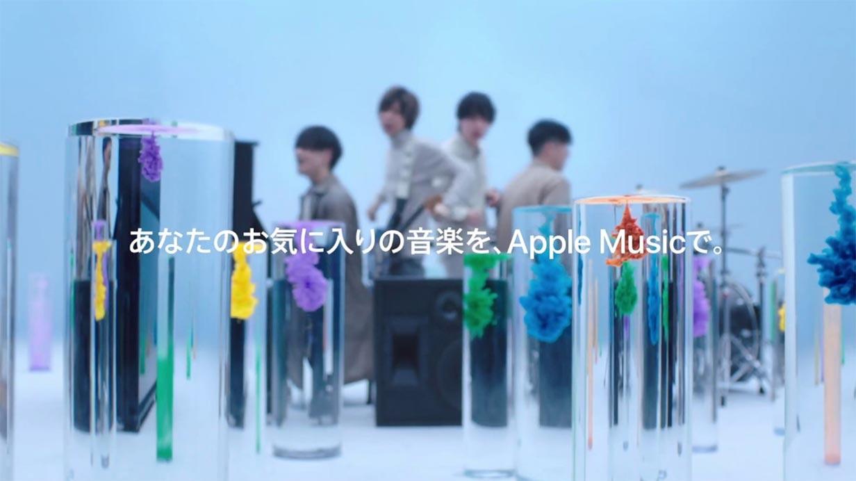 Apple Japan、Official髭男dismが出演するApple MusicのCM「あなたのお気に入りの音楽を、Apple Musicで」を公開