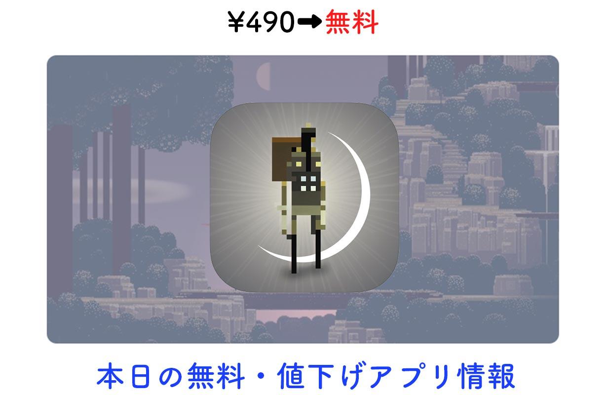 Appsale0321