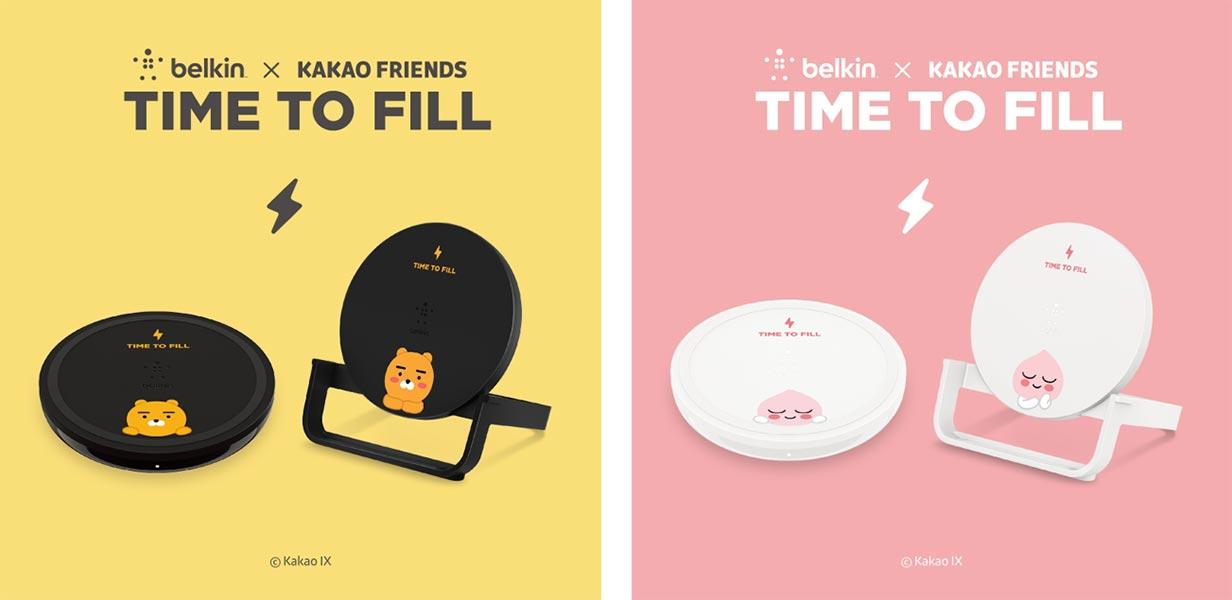 ベルキン、KAKAO FRIENDSとのコラボ製品「 [KAKAO FRIENDS EDITION] BOOST↑UP ワイヤレス充電器」を4月3日発売