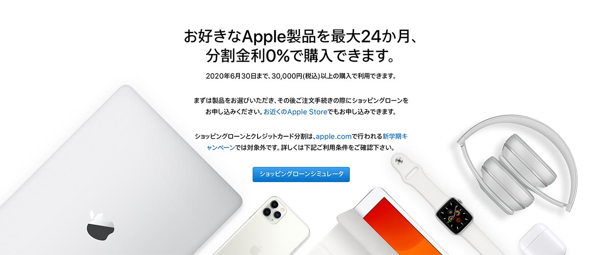 Applelorn0401